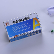 High Quality Blue Cardboard Pill Medicine Box