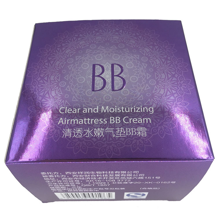 Customized Color Make Up Cosmetic Packaging Box for BB Cream