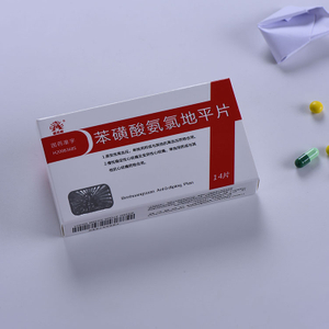 High Quality Red And Black Cardboard Pill Medicine Box