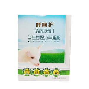 Custom Healthy Milk Powder Box Food Packaging Manufacturers