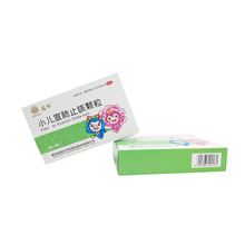 Children Medicine Customized Color Paper Pill Box