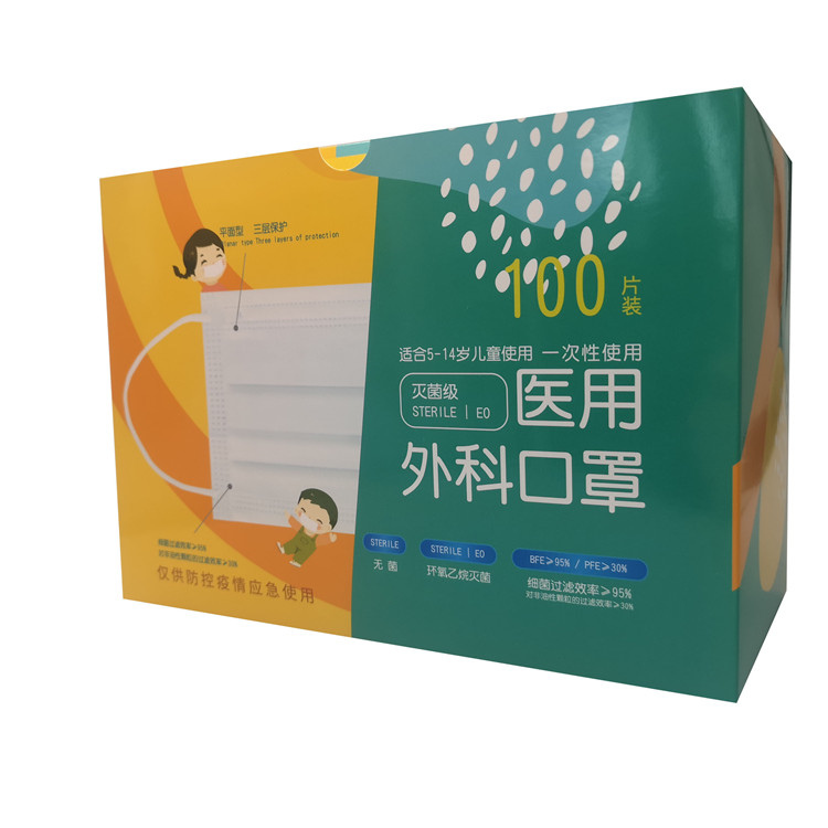 Children Medical Face Mask Packaging Box